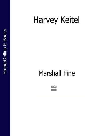 Marshall Fine Harvey Keitel galimard nuit caline туалетная вода 100мл