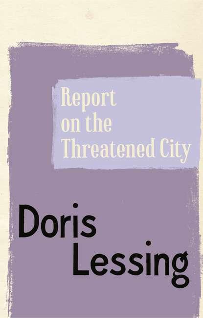 Дорис Лессинг Report on the Threatened City doris lessing through the tunnel