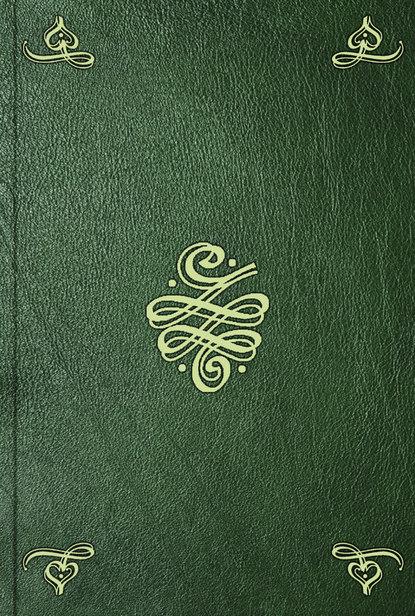 Группа авторов Lettres Champenoises. T. 2. (No. 10) группа авторов correspondance de plusieurs personnages illustres de la cour de louis xv t 2 pt 2