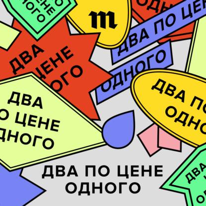 Илья Красильщик 15 тысяч в месяц на каршеринг: как ездить на чужих машинах (и не ездить на своей)