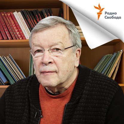 Виктор Ерофеев Литература и власть