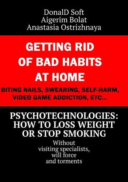 цена на DonalDSoft Psychotechnologies: how toloss weight or stop smoking. Without visiting specialists, will force and torments