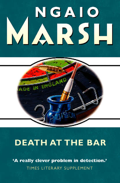Ngaio Marsh Death at the Bar недорого