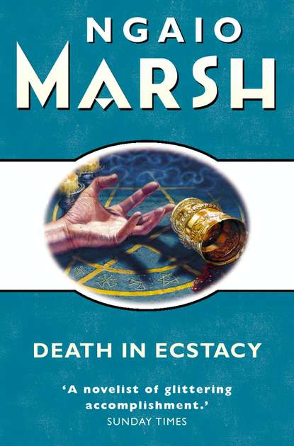 Ngaio Marsh Death in Ecstasy недорого