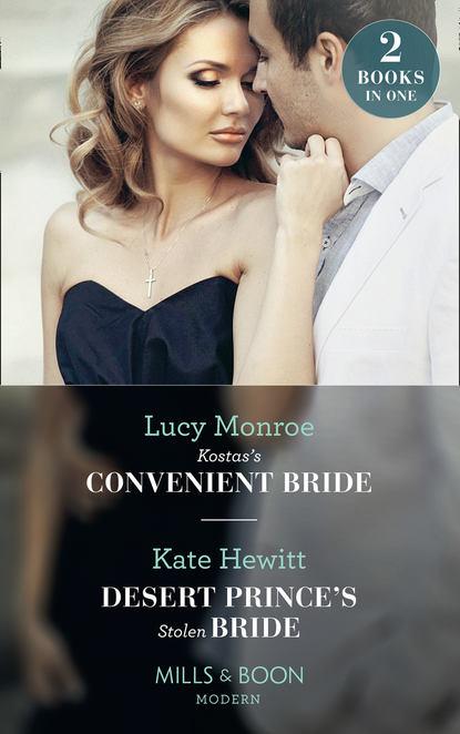 Кейт Хьюит Kostas's Convenient Bride: Kostas's Convenient Bride / Desert Prince's Stolen Bride кейт хьюит the greek tycoon s convenient bride