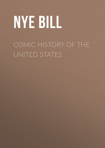 Nye Bill Comic History of the United States коллаген united states production of amway
