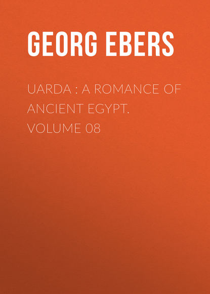 Georg Ebers Uarda : a Romance of Ancient Egypt. Volume 08 baby stroller can sit reclining two way high landscape summer ultra light portable folding child baby simple umbrella