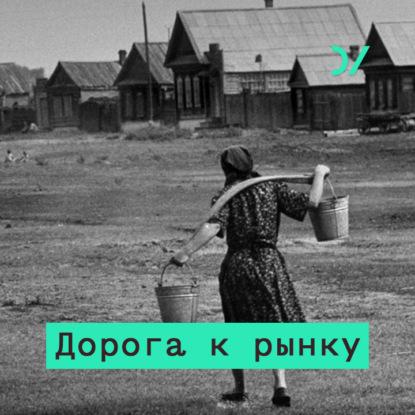 Сергей Гуриев Социальное государство: эволюция социальной сферы