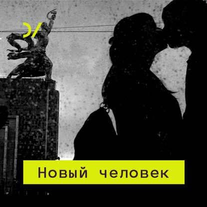 Леонид Десятников Судьба высокой культуры в постсоветскую эпоху мария степанова образы прошлого и будущего в постсоветскую эпоху