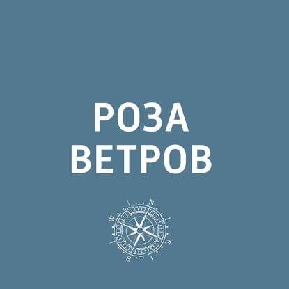Творческий коллектив шоу «Уральские самоцветы» Британский отель предложил постояльцам йогу с лемурами