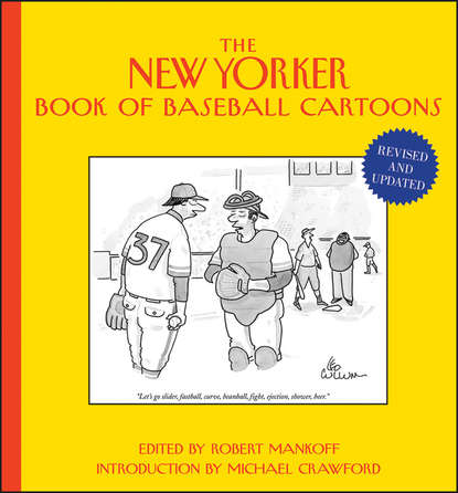 Robert Mankoff The New Yorker Book of Baseball Cartoons