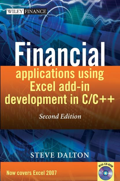 Группа авторов Financial Applications using Excel Add-in Development in C / C++ c c alick once on the isle of spice