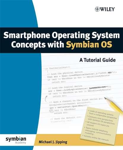 Группа авторов Smartphone Operating System Concepts with Symbian OS operating system