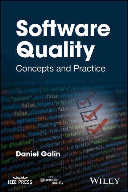 Группа авторов Software Quality