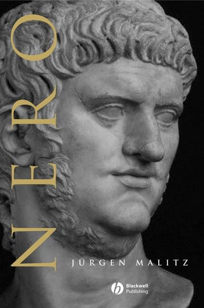 Фото - Группа авторов Nero группа авторов surviving through the days