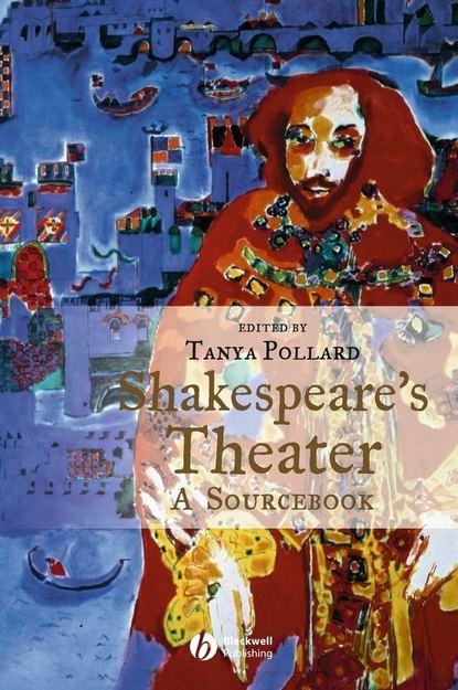Группа авторов Shakespeare's Theater шемякин м the theater of mihail chemiakin bronze