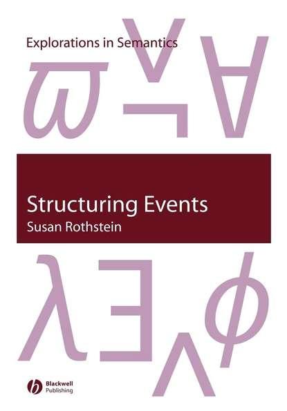 Фото - Группа авторов Structuring Events shalom lappin the handbook of contemporary semantic theory