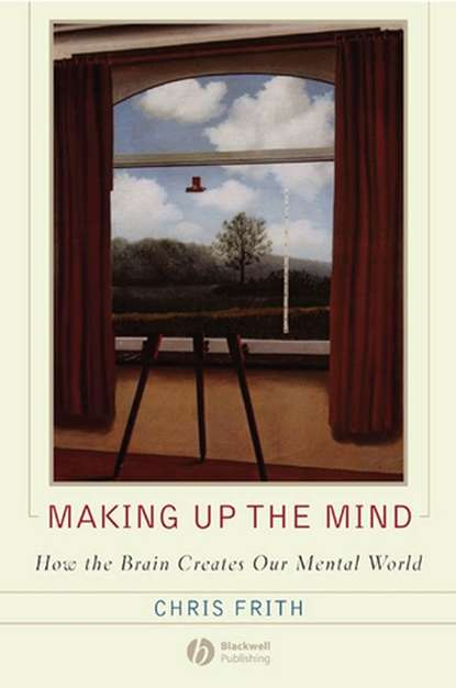 Группа авторов Making up the Mind