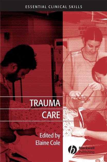 Группа авторов Trauma Care brian h mullis synopsis of orthopaedic trauma management