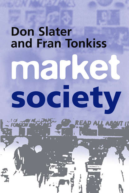 Фото - Don Slater Market Society dr brown terence ireland a social and cultural history 1922–2001