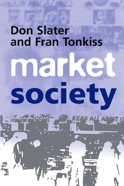 Don Slater Market Society philip v economic and social reform in spain
