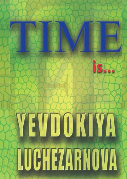Yevdokiya Luchezarnova Timeis… arie wilschut images of time the role of historical consciousness of time in learning