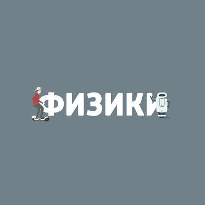 Маргарита Митрофанова Современные изменения климата