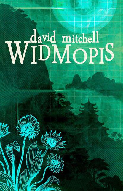 цена на David Mitchell Widmopis