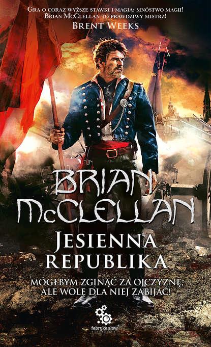 Brian McClellan Jesienna republika colin woodard republika piratów