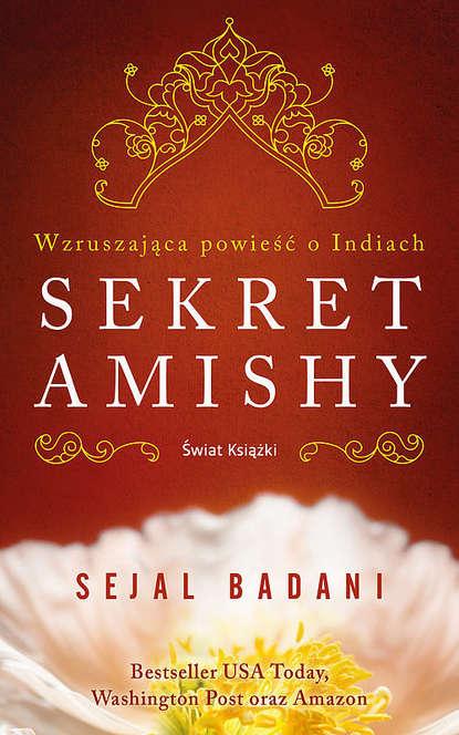 Sejal Badani Sekret Amishy недорого