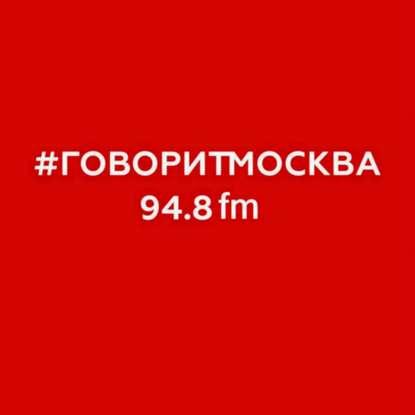 Сергей Береговой История российской охоты