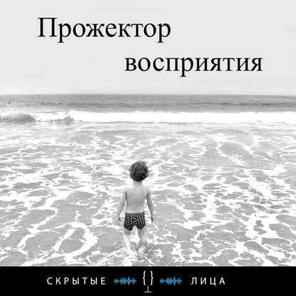 Фото - Владимир Марковский Сон владимир шилов сон разума