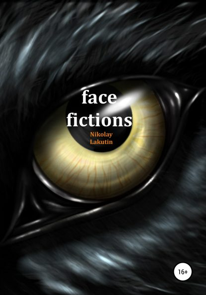 Фото - Nikolay Lakutin Face fictions nikolay lakutin quest the drummer s soul all the parts complete collection