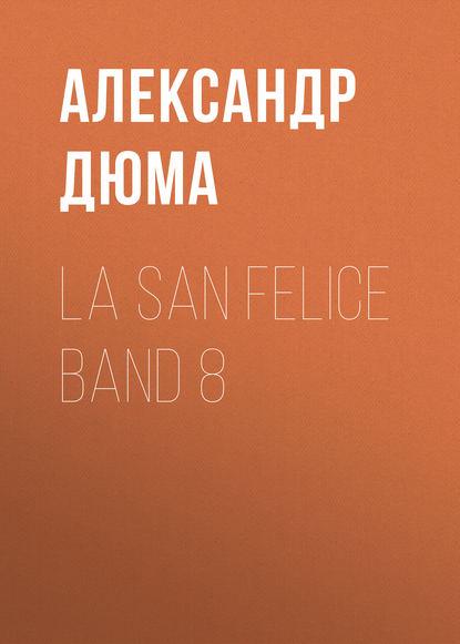 Фото - Александр Дюма La San Felice Band 8 александр дюма la san felice tome 06