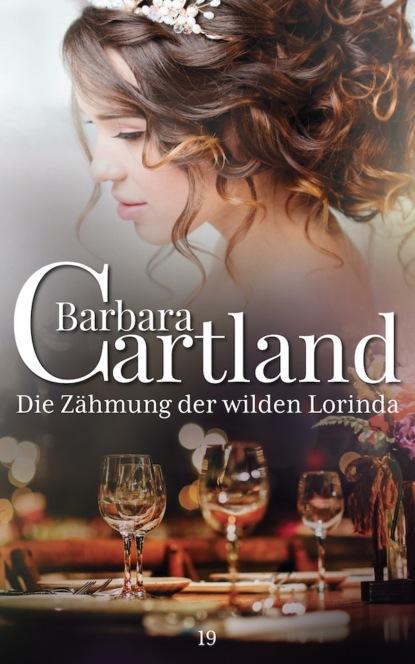 Барбара Картленд Die Zähmung der wilden Lorinda