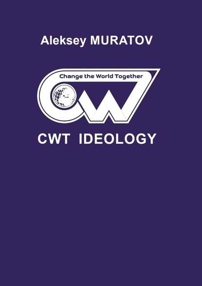 Aleksey Muratov CWT Ideology