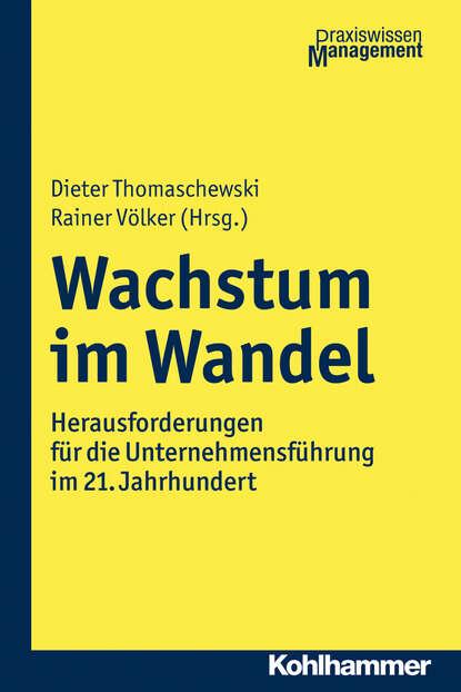Группа авторов Wachstum im Wandel группа авторов parteiensystem im umbruch telepolis