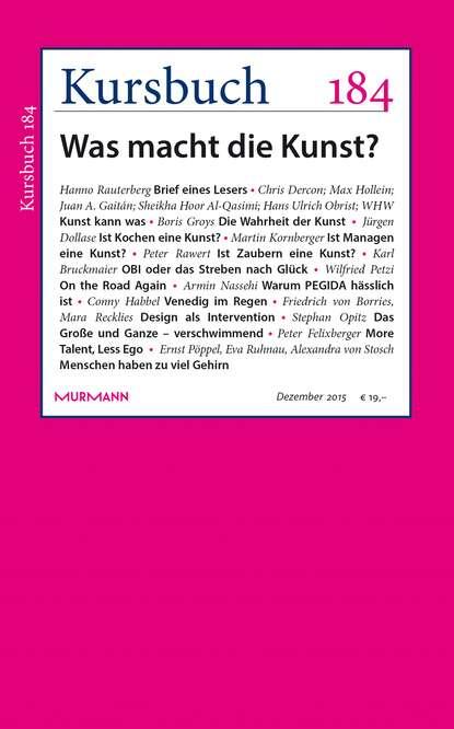 Группа авторов Kursbuch 184