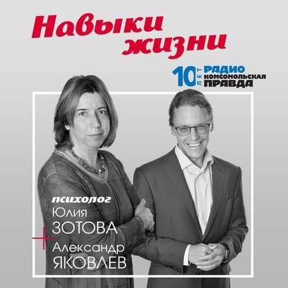 Радио «Комсомольская правда» Что скрывается за нашей ленью радио комсомольская правда сегодня курс евро превысил восемьдесят рублей что дальше