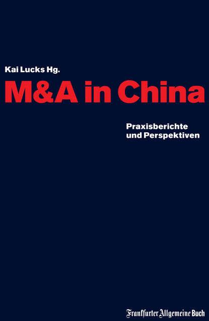 Группа авторов M&A in China недорого