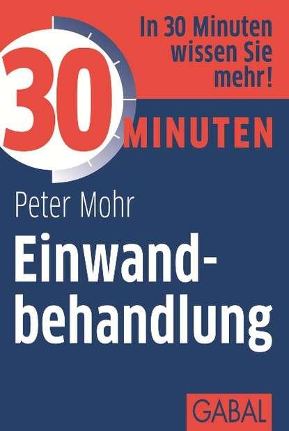 Фото - Peter Mohr 30 Minuten Einwandbehandlung kathrin sohst 30 minuten hochsensibilität im beruf