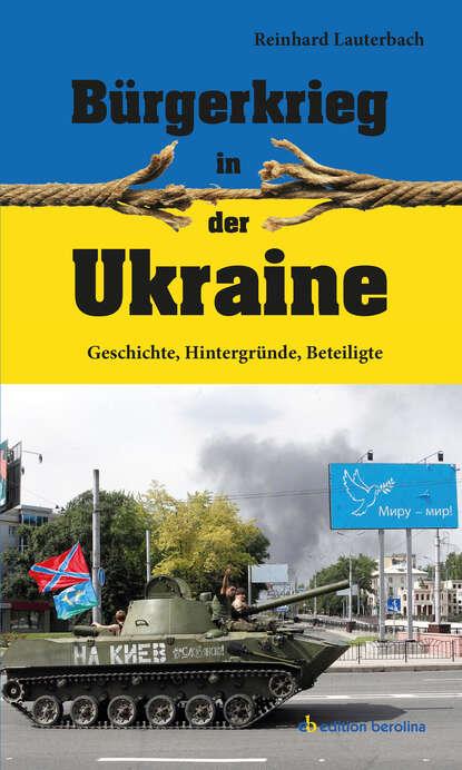 Reinhard Lauterbach Bürgerkrieg in der Ukraine недорого