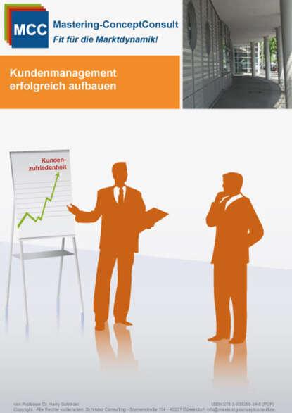 Фото - Prof. Dr. Harry Schröder Kundenmanagement erfolgreich aufbauen prof dr jana rückert john gemeinsam einsam