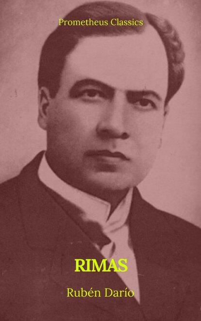 Rubén Darío Rimas (Prometheus Classics) недорого