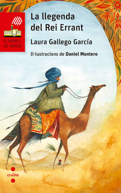 Laura Gallego La llegenda del Rei Errant mercedes gallego nayeli el regalo del duque