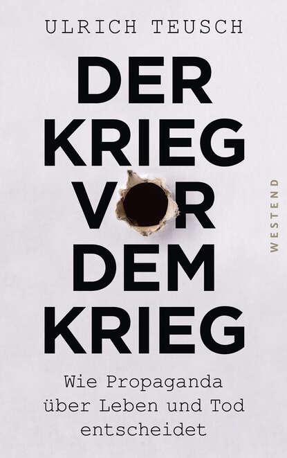 Фото - Ulrich Teusch Der Krieg vor dem Krieg karl heinz werther aufräumen nach dem krieg