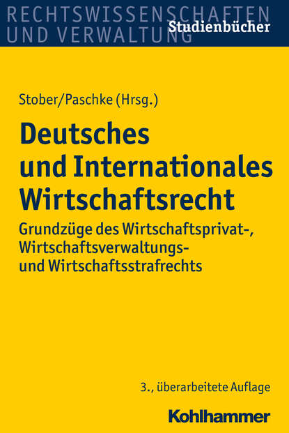 Группа авторов Deutsches und Internationales Wirtschaftsrecht beatrice ermer internationales marketing