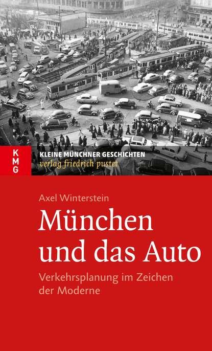 Axel Winterstein München und das Auto de phazz münchen