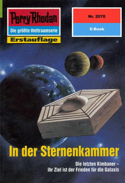 Фото - Uwe Anton Perry Rhodan 2070: In der Sternenkammer uwe anton planetenroman 5 eisige zukunft