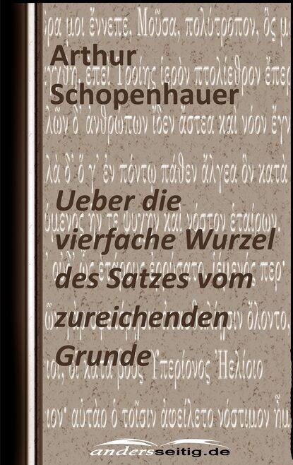 Arthur Schopenhauer Ueber die vierfache Wurzel des Satzes vom zureichenden Grunde alfred ludwig ueber methode bei interpretation des rgveda german edition